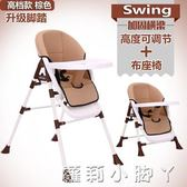 兒童餐椅寶寶嬰用座椅吃飯桌椅宜家多功能便攜式安全bb凳子 igo全館免運