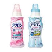 最新限量款 日本 LION Acron 防縮洗衣精 500mL 中性 防縮 防皺 防褪色 防毛球 防變型