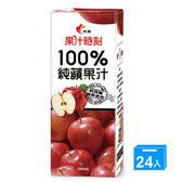 光泉100%蘋果汁200ml*24【愛買】