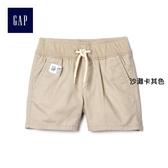 Gap嬰兒 舒適純棉抽繩休閒短褲 230306-沙灘卡其色