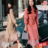 兩件式針織紗裙洋裝+腰帶(3色) M~XL【712671W】【現+預】☆流行前線☆
