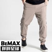 【胖胖星球】中大尺碼‧微皺感拼接休閒束口褲 2XL~5XL‧加大【88019】