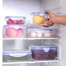 微波爐透明塑料保鮮盒套裝冰箱飯盒密封正長方形可加熱食物便當盒 快速出貨