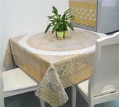 摺疊塑料大八仙麻將桌四方餐桌布正方形家用防水防油免洗圓桌台布