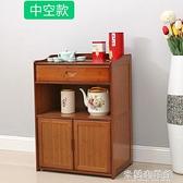 餐邊櫃 餐邊柜茶水柜廚房客廳抽屜式收納柜儲物柜簡易柜置物架放茶具的柜 快速出貨