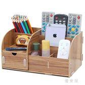 歐式多功能創意時尚桌面筆筒收納盒歐式韓版小清新學生可愛少女心 QG8206『優童屋』