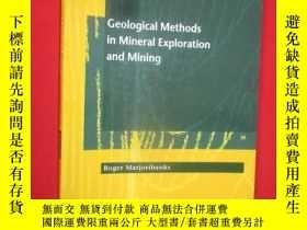 二手書博民逛書店Geological罕見Methods in Mineral E