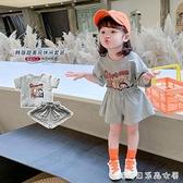 女童套裝夏季短袖t恤2021新款時髦兒童衣服小童女裝寶寶洋氣夏裝 快速出貨