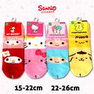 新款 三麗鷗卡通直版襪 系列 台灣製 三麗鷗 Sanrio