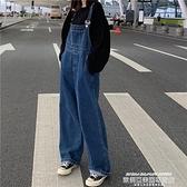 背帶褲 2021年夏季新款韓版寬鬆直筒牛仔褲女學生高腰顯瘦闊腿褲背帶褲子 夏季新品