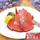 【富統食品】黑胡椒牛肉1KG(已切片)