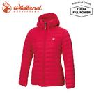 【Wildland 荒野 女 收納枕拆帽極暖鵝絨外套《胭脂紅》】0A72103/輕量羽絨衣/保暖夾克/防風禦寒外套