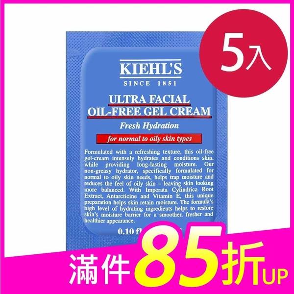 Kiehl's 契爾氏 冰河醣蛋白無油清爽凝凍 3mlX5【旅行小物特輯】【美人密碼】