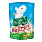 白鴿防蹣肉桂洗衣精補充包2000g【愛買】