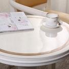 軟玻璃PVC圓桌布防水防燙防油免洗透明桌墊圓形餐桌布塑料水晶板