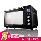 山崎微電腦55L電子控溫不鏽鋼全能電烤箱...