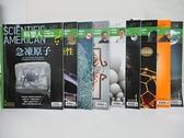 【書寶二手書T6/雜誌期刊_I9X】科學人_111~120期間_9本合售_急凍原子