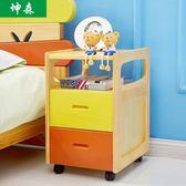 實木床頭櫃簡約現代迷你小兒童收納儲物櫃子簡易鬆木臥室邊櫃igo 極客玩家