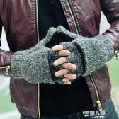 韓版手套針織包指手套保暖防風男士騎車滑雪半指手套 全館免運