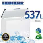 德國利勃LIEBHERR 537L密閉冷凍櫃【EFL-5705】