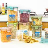 ✭慢思行✭【N69】帶蓋透明保鮮密封罐(800ML) 五穀 雜糧 食品 保鮮 廚房 收納 密封 茶葉