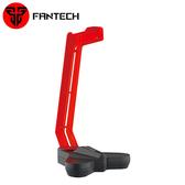 FANTECH AC3001 超穩固耳罩式耳機架 紅