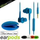 5色 BOOMPODS MFI認證通過 Apple認證三鍵線控耳機 附捲線收納盒 iPhone 6S / iPad Air /ipod touch 都可用