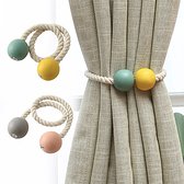【超取399免運】拼色窗簾磁性綁繩 窗簾扣 門簾磁扣 收納繩