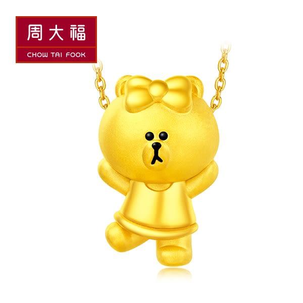 俏皮熊美Choco黃金吊墜