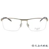 P+US 眼鏡 N1412A (金) 半框 薄鋼 彈性鏡腳 近視眼鏡 久必大眼鏡