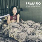 法蘭絨被套床包組-雙人 [PRIMARIO 波士頓]  SGS檢驗通過 ; 翔仔居家台灣製 法蘭絨 床包 被套