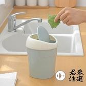 【2個裝】桌面搖蓋垃圾桶家用塑膠小號有蓋迷你垃圾筒【君來佳選】
