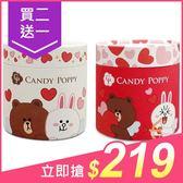 【買2送1】CANDY POPPY 你濃我濃熊大兔兔甜蜜時光/心動熱戀 裹糖爆米花(60g/70g)【小三美日】