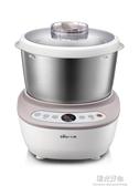 廚師機小熊和面機家用小型全自動揉面活面攪面機商用發面攪拌面粉 220V NMS陽光好物