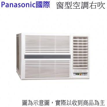 【Panasonic國際】 5-7坪右吹窗型冷氣CW-N36S2