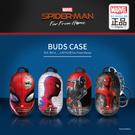 Galaxy Buds 保護殼│MARVEL 漫威 蜘蛛人│含吊環│硬殼 保護套│z9294