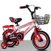 鳳凰兒童腳踏車男孩童14吋腳踏車  igo街頭潮人