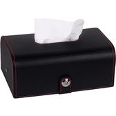 車載面紙盒 汽車創意車用紙巾盒車載抽紙盒掛式扶手箱網紅車內固定紙抽紙盒車 芊墨左岸