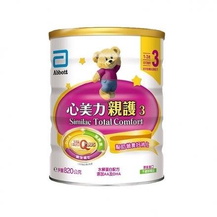 亞培親護優質成長奶粉3號1-3歲 820g (新包裝) X12罐 7200元