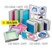 [奇奇文具]【雙鶖 Flying CD 收納包】CD-5850 冰彩活頁式拉鍊包/CD收納盒/光碟片收納 (50片)