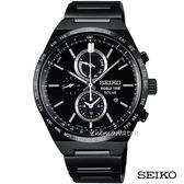 【僾瑪精品】SEIKO 精工 SPIRIT 太陽能 二地時間計時運動錶-黑/41mm-V195-0AE0SD SBP037J