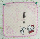 【震撼精品百貨】Hello Kitty 凱蒂貓~方巾/毛巾-粉白格(合格)