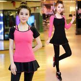 瑜伽服 運動套裝女健身服三件套顯瘦專業莫代爾跑步假兩件褲 GB1003『愛尚生活館』