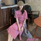 T恤洋裝短袖t恤連身裙子女夏季韓版2021新款字母印花設計感收腰開叉長裙 JUST M