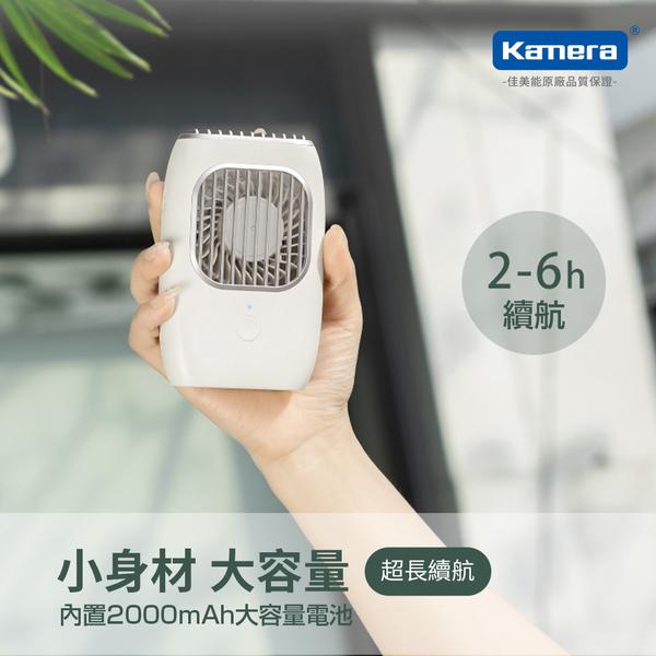 Kamera時尚隨身掛脖小風扇2000mAh (D302) 隨身風扇 頸掛風扇