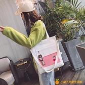 帆布包女學生斜跨大容量雙肩包可愛百搭文藝手提袋【小橘子】