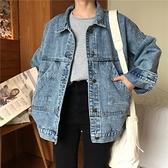 復古牛仔外套2021年新款女秋冬百搭小個子寬鬆顯瘦夾克衫長袖上衣 降價兩天