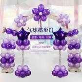婚慶拱門 開業國慶結婚慶典氣球拱門架子底座可拆卸折疊氣球裝飾拱門柱造型聖誕節