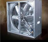 負壓風機工業排風扇大功率強力抽風機工廠大棚養殖通風排氣換氣扇igo  莉卡嚴選