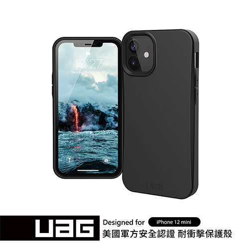 UAG iPhone 12 MINI 5.4 OUTBACK 耐衝擊環保保護殼 海洋藍/環保綠/減碳黑/活力橘/節能紫